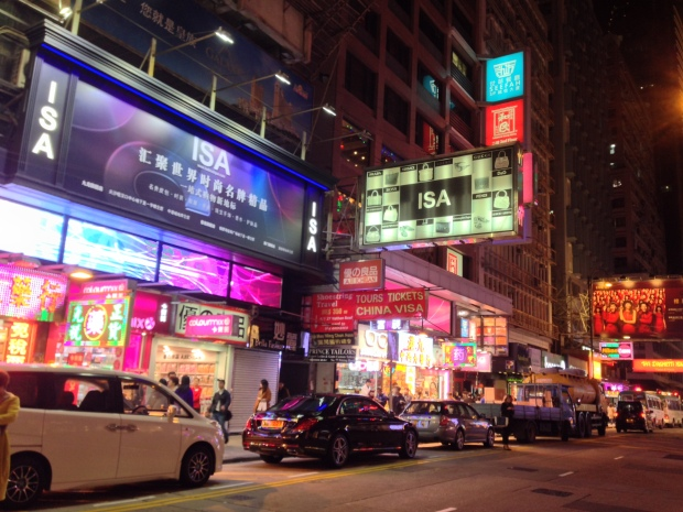 Tsim Sha Shui Area