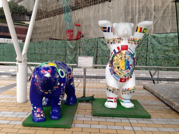 The Bear of Hong Kong
